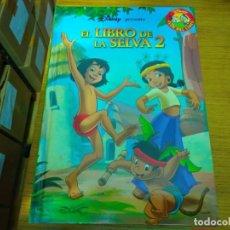 Libros: DISNEY - EL LIBRO DE LA SELVA 2. Lote 276200848