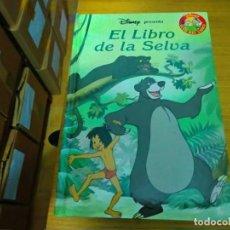 Libros: DISNEY - EL LIBRO DE LA SELVA. Lote 276200878