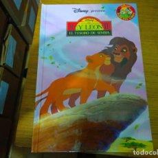 Libros: DISNEY - EL REY LEON 2- EL TESORO DE SIMBA. Lote 276201118