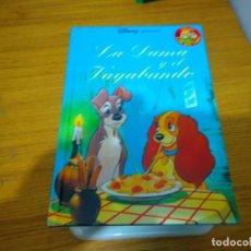 Libros: DISNEY - LA DAMA Y EL VAGABUNDO. Lote 276201408