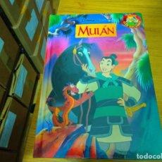 Libros: DISNEY - MULAN. Lote 276201703