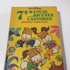 Libros: 7º MANUAL DE LOS JÓVENES CASTORES. ESPECIAL NATURALEZA. MONTENA. Lote 276768723