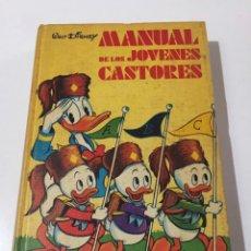 Libros: 1º MANUAL DE LOS JÓVENES CASTORES. MONTENA. Lote 276769463