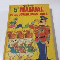 Libros: 5º MANUAL DE LOS JÓVENES CASTORES. MONTENA. Lote 276769938