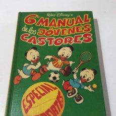 Libros: 6º MANUAL DE LOS JÓVENES CASTORES. ESPECIAL DEPORTES. MONTENA.. Lote 276770093