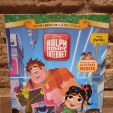Libros: RALPH ROMPE INTERNET. GRAN LIBRO DE LA PELÍCULA. DISNEY. Lote 287620463