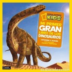 Livros: MI PRIMER GRAN LIBRO DE LOS DINOSAURIOS. Lote 86774588