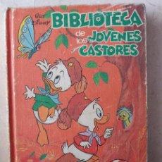 Libros: BIBLIOTECA DE LOS JOVENES CASTORES -EDT. MONTENA AÑO 1984. Lote 100451847