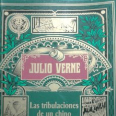 Libros: LIBRO DE JULIO VERNE EDICION ESPECIAL CENTENARIO. Lote 112813046
