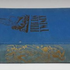 Libros: PETER PAN Y WENDY. J.M BARRIE. EDITORIAL JUVENTUD. 1954. . Lote 115899727