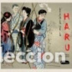 Libros: L'ESCOLA DE LA HARU. Lote 128536054