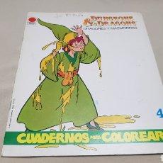 Libros: CUADERNO PARA COLOREAR, DRAGONES Y MAZMORRAS, DISTEIN LIBROS, TIMUN 1985. Lote 128614275