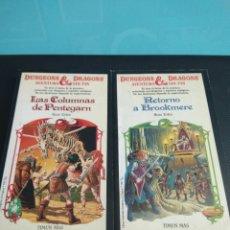 Libros: DUNGEONS AND DRAGONS.AVENTURA SIN FIN.RETORNO A BROOKMERE Y LAS COLUMNAS DE PENTEGARN. NUMEROS 3 Y 4. Lote 142850000