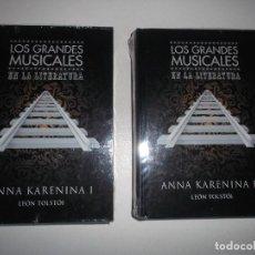 Libros: ANNA KARENINA SON 2 LIBROS PRECINTADOS A ESTRENAR. Lote 151878158