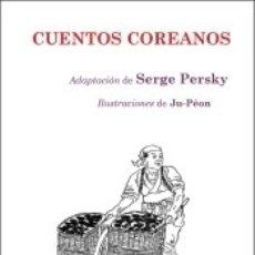 Libros: CUENTOS COREANOS. Lote 168899505
