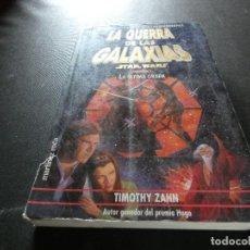 Libros: LIBRO ED MARTINEZ ROCA STAR WARS LA ULTIMA ORDEN PESA 493 GRAMOS. Lote 173972050