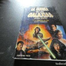 Libros: LIBRO ED MARTINEZ ROCA STAR WARS 420 GRAMOS LA BUSQUEDA DEL JEDI. Lote 173972110