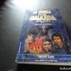 Libros: LIBRO ED MARTINEZ ROCA STAR WARS 420 GRAMOS HEREDERO DEL IMPERIO. Lote 173972150