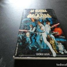 Libros: LIBRO ED MARTINEZ ROCA STAR WARS 420 GRAMOS STAR WARS . Lote 173972199