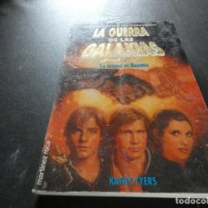 Libros: LIBRO ED MARTINEZ ROCA STAR WARS 420 GRAMOS STAR WARS LA TREGUA DE BAKURA. Lote 173972207