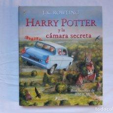 Libros: HARRY POTTER Y LA CAMARA SECRETA - ILUSTRACIONES DE JIM KAY - SALAMANDRA - NUEVO. Lote 181315116