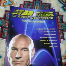 Libros: STAR TREK LA NUEVA GENERACIÓN GUÍA DE EPISODIOS. Lote 184226060
