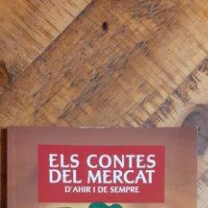 Libros: ELS CONTES DEL MERCAT - ASSOCIACIÓ DE MERCATS DE CATALUNYA. Lote 187333406