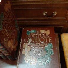 Libros: EL INGENIOSO HIDALGO DON QUIJOTE DE LA MANCHA, EDICIONES CARROGGIO. 4 VOLÚMENES.. Lote 188723398