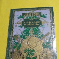 Libros: EDICION ESPECIAL JULIO VERNE LA VUELTA AL MUNDO EN 80 DIAS EMPAQUETADO. Lote 191421482