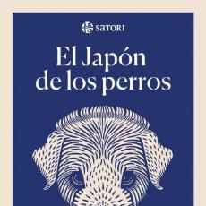 Libros: EL JAPON DE LOS PERROS - SATORI- NUEVO. Lote 207214957