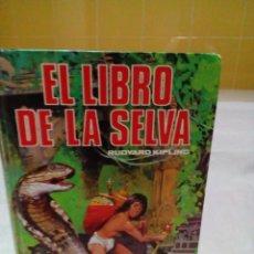 Libros: EL LIBRO DE LA SELVA -RUDYARD KIPLING. Lote 208893278