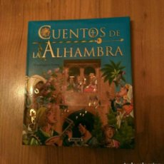 Libros: LIBRO INFANTIL JUVENIL CUENTOS DE LA ALHAMBRA, 187PG A TODO COLOR, SUSAETA. Lote 209037850