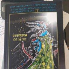 Libros: GUERRERO DE LA LUZ (LIBRO-JUEGO) (NUEVO). Lote 210560303