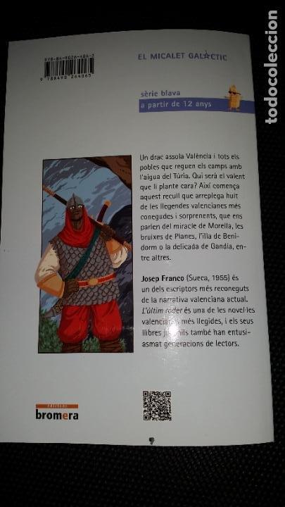 Libros: LEGENDES VALENCIANES. PARA LA ESO - Foto 2 - 210934581