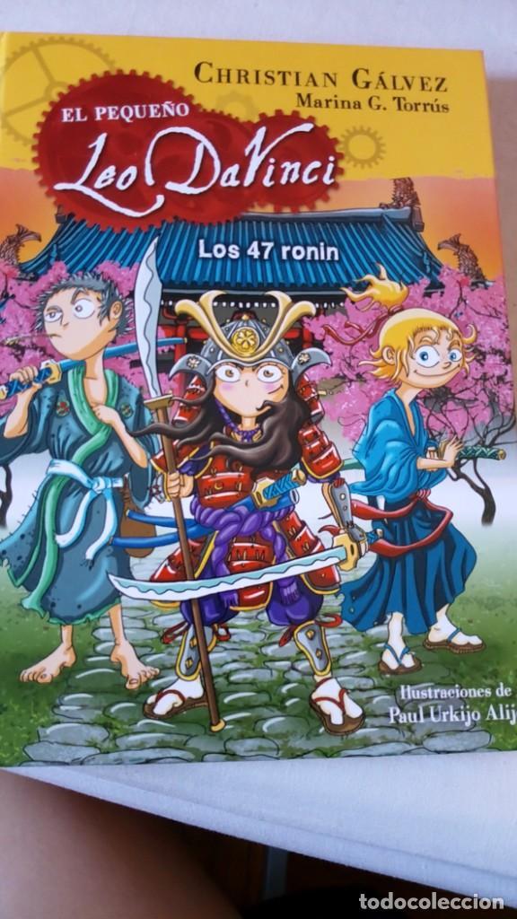 EL PEQUEÑO LEO DA VINCI 10 (Libros Nuevos - Literatura Infantil y Juvenil - Literatura Juvenil)