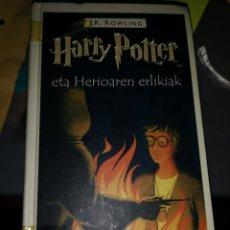 Libros: EST4. D. LIBRO HARRY POTTER. ETA HERIOAREN ERLIKIAK. Lote 219978422