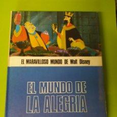 Libros: EL MARAVILLOSO MUNDO DE WALT DISNEY. Lote 221635082