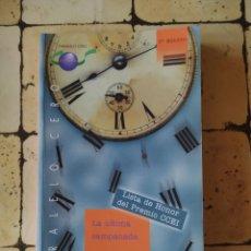"""Libros: """"LA ÚLTIMA CAMPANADA"""" ALFREDO GÓMEZ CERDÁ.. Lote 224875636"""