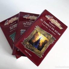 Livres: LEYENDAS DE LA DRAGONLANCE (3 VOLÚMENES) DE MARGARET WEIS Y TRACY HICKMAN. TAPA DURA .. Lote 230980105