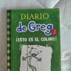 Libros: DIARIO DE GREG 3 ¡ESTO ES EL COLMO!. Lote 243384295