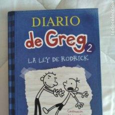 Libros: DIARIO DE GREG 2 LA LEY DE RODRICK. Lote 243384780