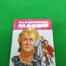 Libros: ALEJANDRO MAGNO. Lote 243538575