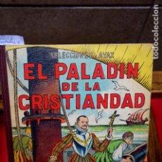 Libros: SANTOS DIAZ SANTILLANA.EL PALADIN DE LA CRISTIANDAD.BIOGR. Y ANECD.DE DON JUAN DE AUSTRIA. Lote 245561450