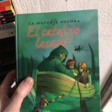 Livros: PHILIP PULLMAN - LA MATERIA OSCURA EL CATALEJO LACADO. Lote 247998200