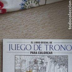 Libros: LIBRO DIBUJOS JUEGO DE TRONOS. Lote 252607540