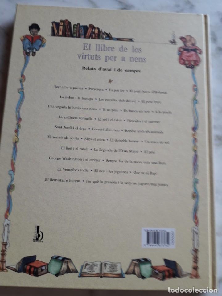 Libros: EL LLIBRE DE LES VIRTUTS PER A NENS - Foto 4 - 262457335