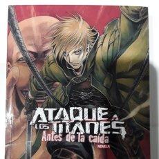 Libros: ATAQUE A LOS TITANES. ANTES DE LA CAÍDA (NOVELA) - RYO SUZUKAZE - NORMA EDITORIAL. Lote 262877865