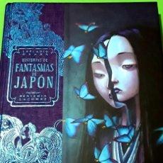 Libros: HISTORIAS DE JAPÓN BENJAMIN LACOMBE. Lote 264119955