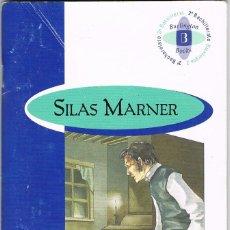 Libros: SILAS MARNER - GEORGE ELIOT. Lote 267794919