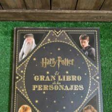 Libros: HARRY POTTER. EL GRAN LIBRO DE LOS PERSONAJES . NORMA EDITORIAL . IMPOLUTO. Lote 269731838
